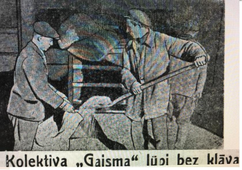 Работы на току колхоза ГАЙСМА. Справа КАЛЬНИН Иван - председатель, слева ГИНЕТ Станислав - бригадир. Ок