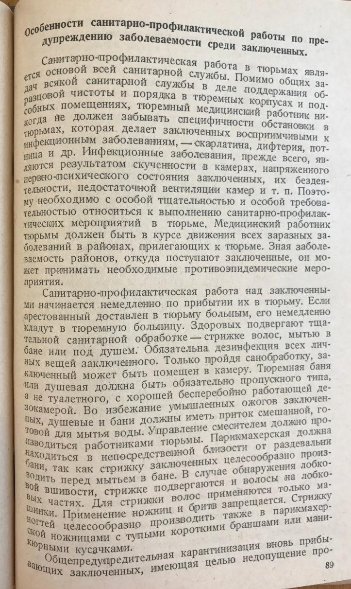 IMG_1401
