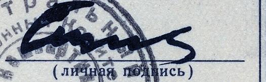1288-05-10.jpg